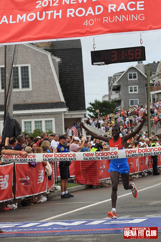 new_balance_falmouth_road_race f 7748